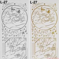 stickersy - nalepki zestaw zima (L-27)